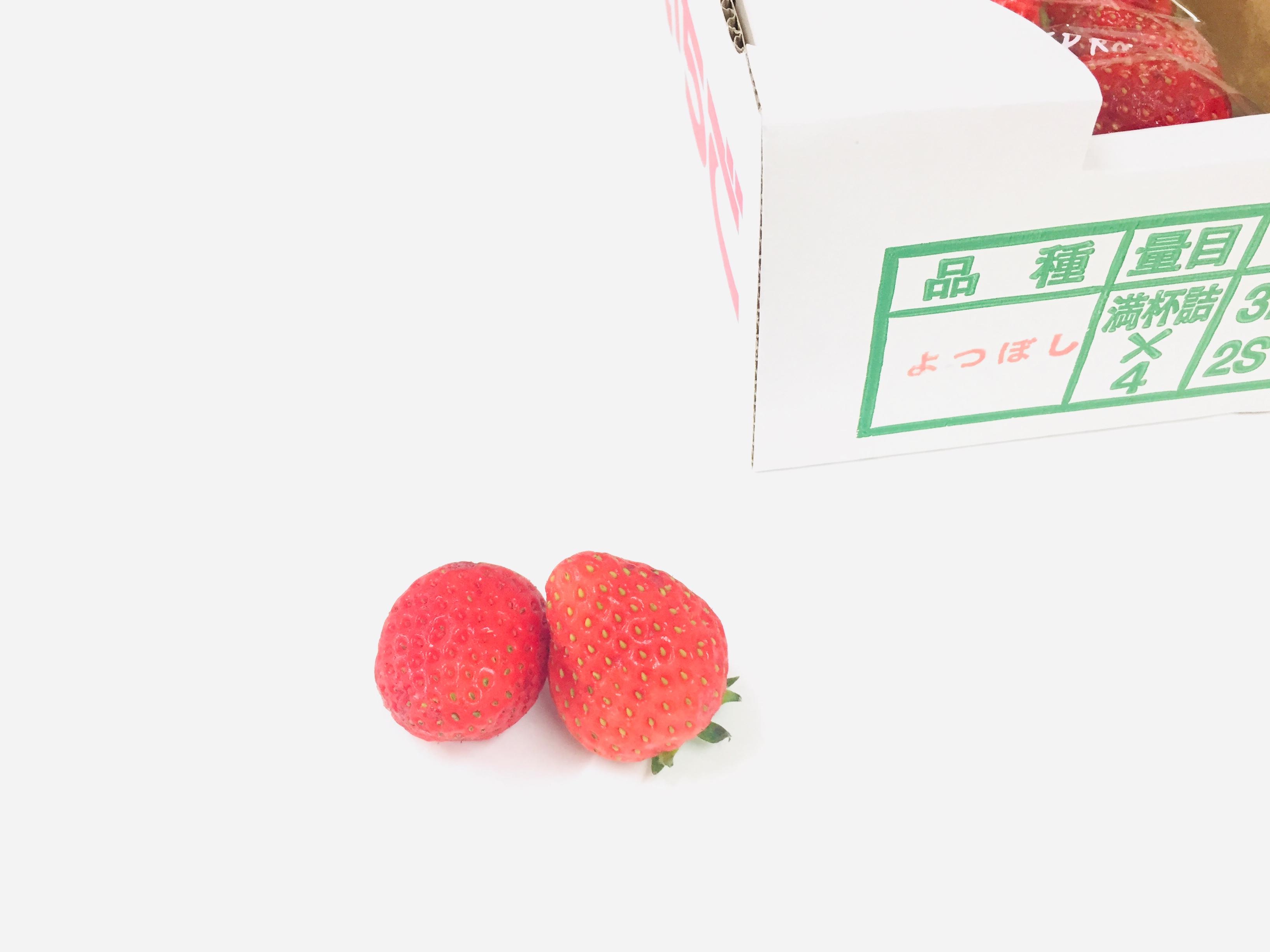 いちご大福|初夏の苺「よつぼし」
